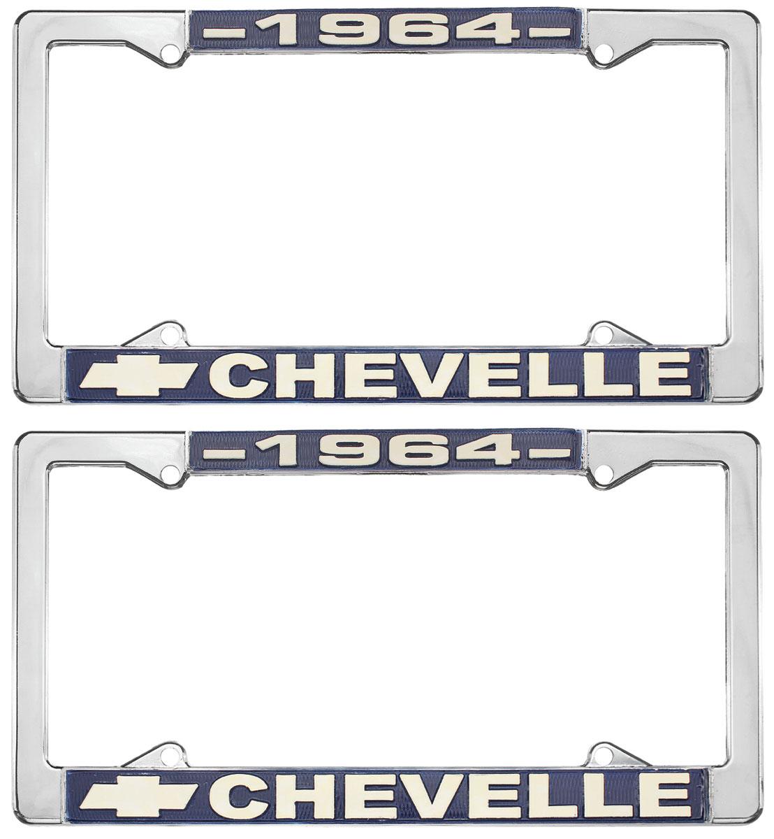 License Plate Frame, 1964 Chevelle