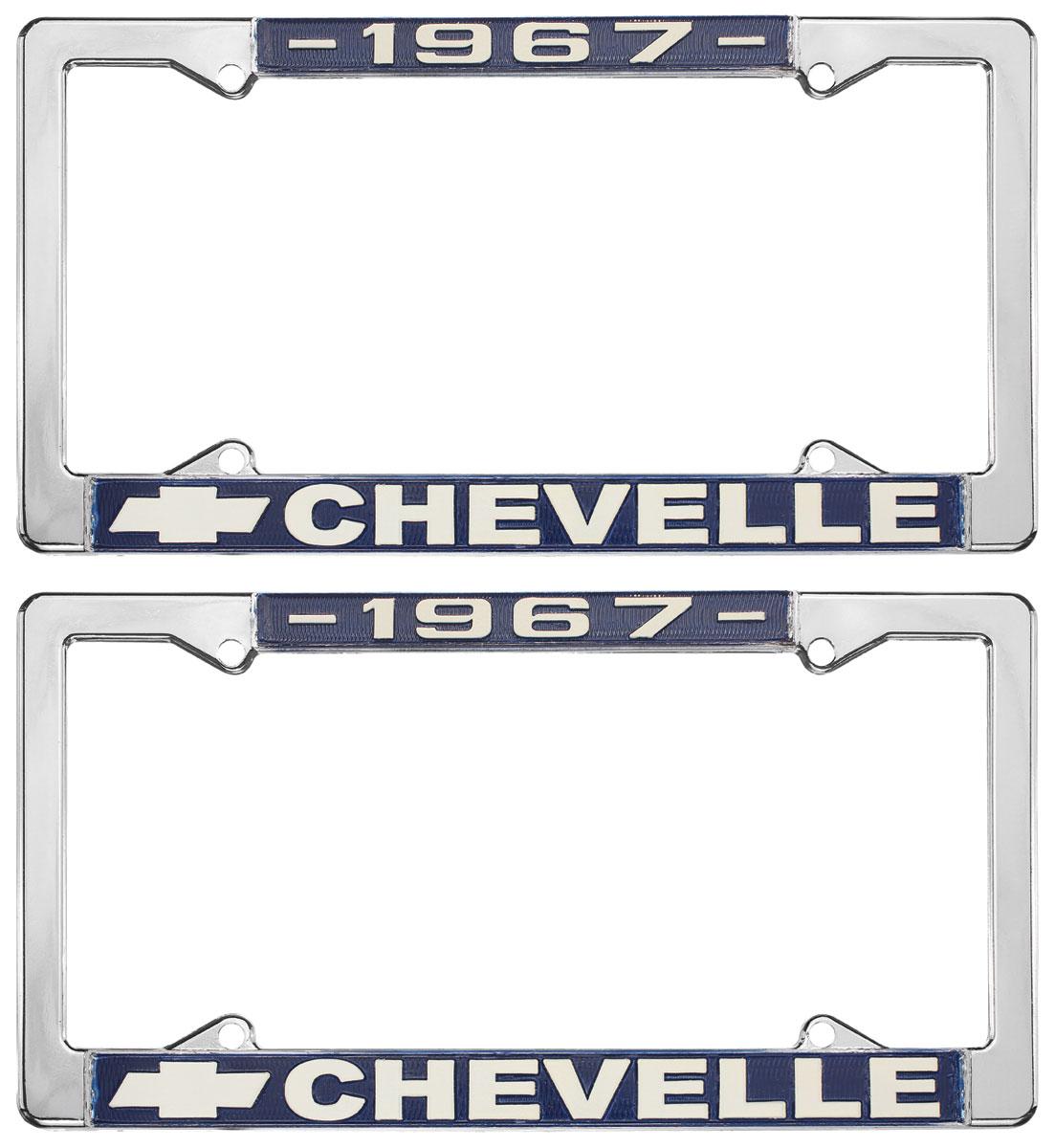 License Plate Frame, 1967 Chevelle