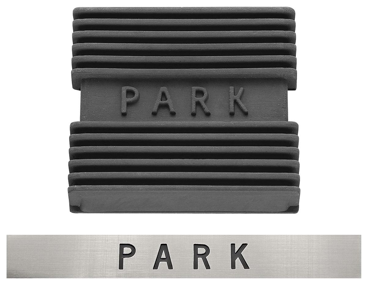Pad, Pedal, 1963-64 Riviera, Parking Brake
