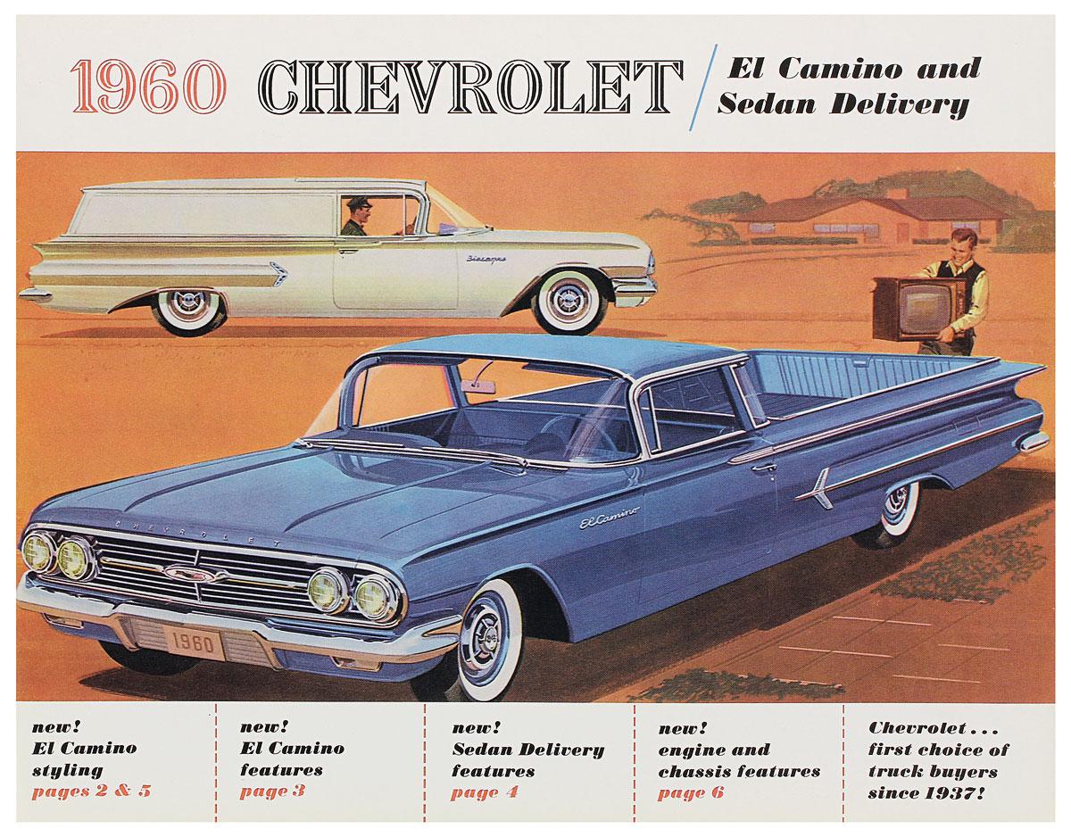 Color Sales Brochure, 1960 El Camino