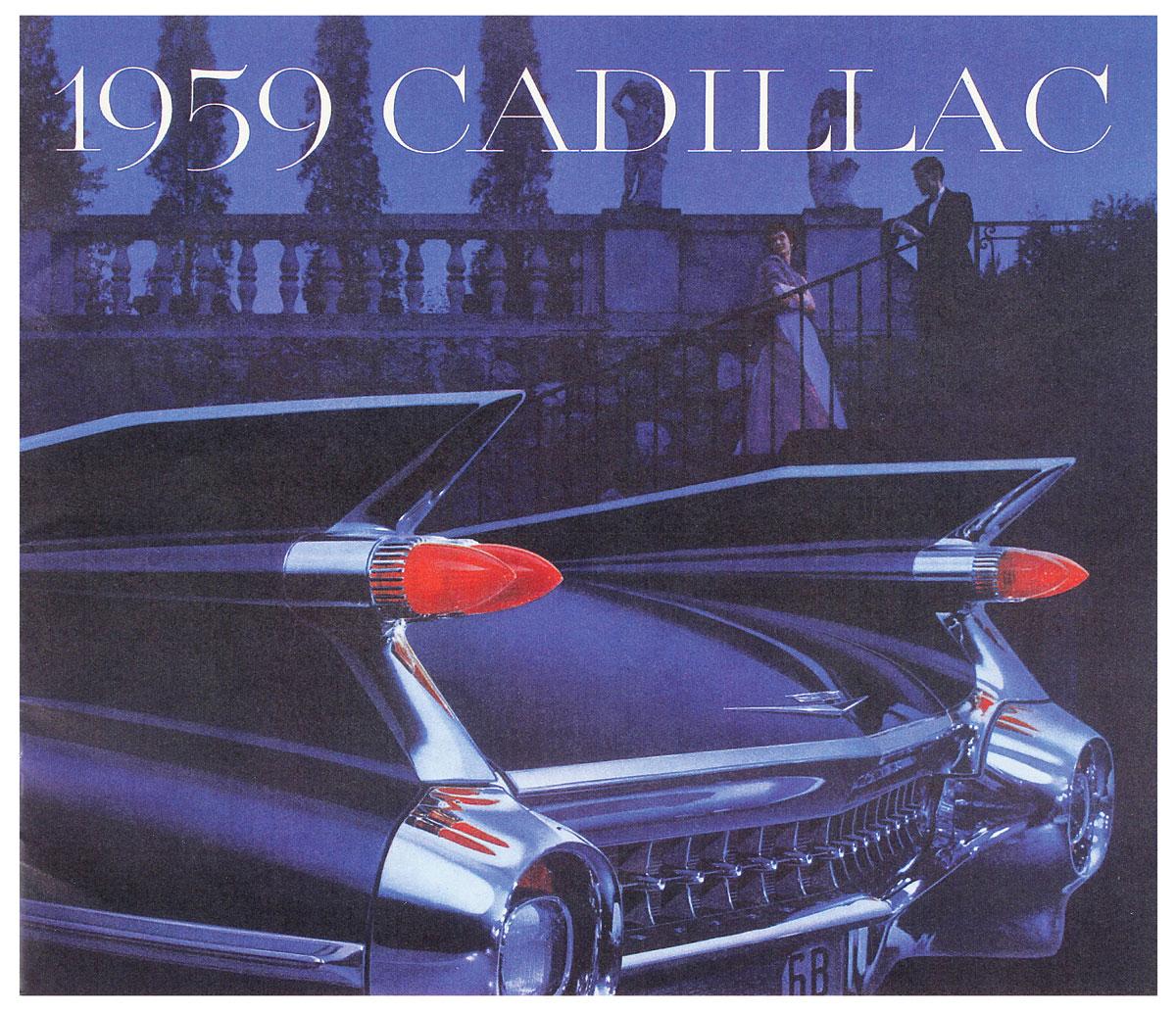 Sales Brochure, 1959 Cadillac