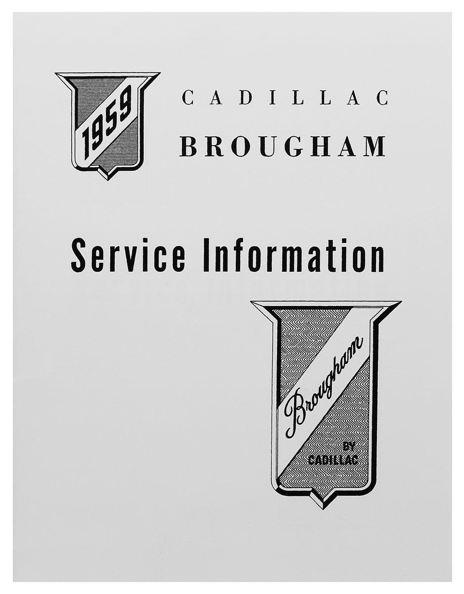 Shop Manual, 1959 Cadillac Eldorado Brougham, Supplement to 1959