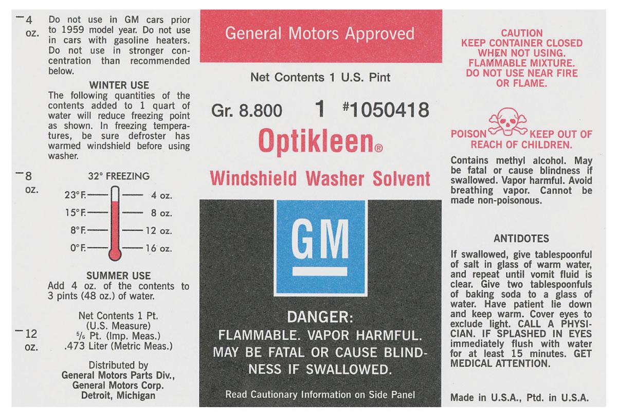 Decal, GM Optikleen Jar, 1959-68 GM Cars - 1050418