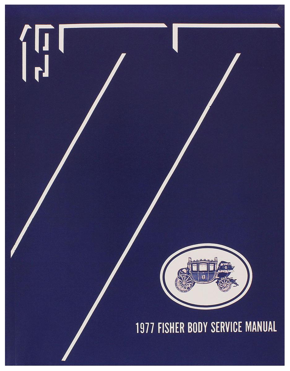 Manual, Fisher Body, 1977 GM