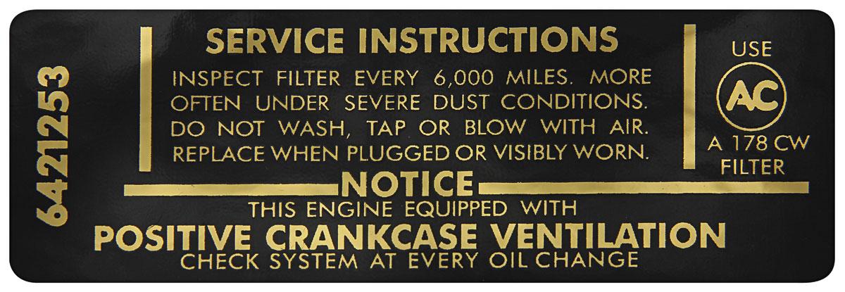 Decal,  Air Filter Service, 1964-69 Corvair