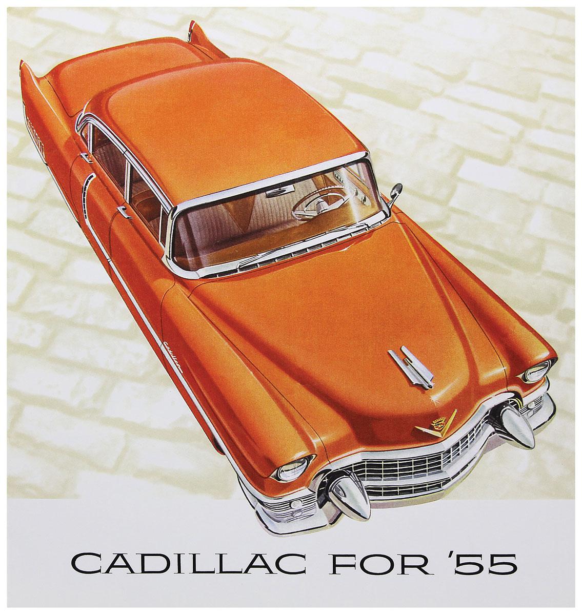 Sales Brochure, 1955 Cadillac