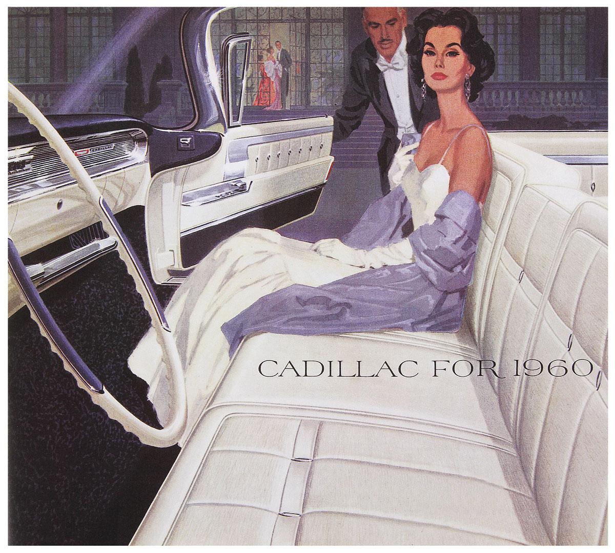 Sales Brochure, 1960 Cadillac