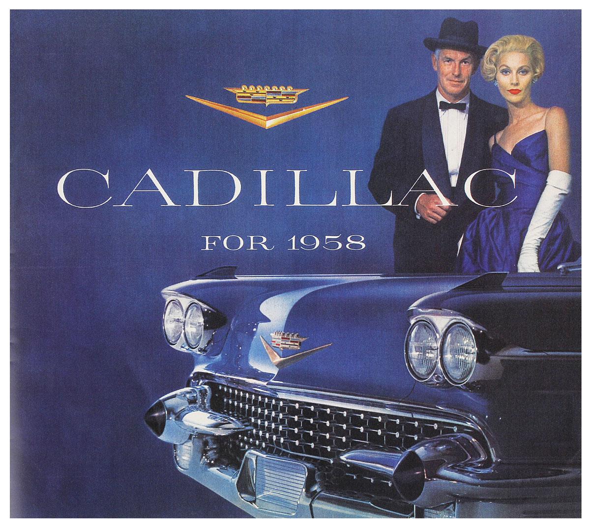 Sales Brochure, 1964 Cadillac