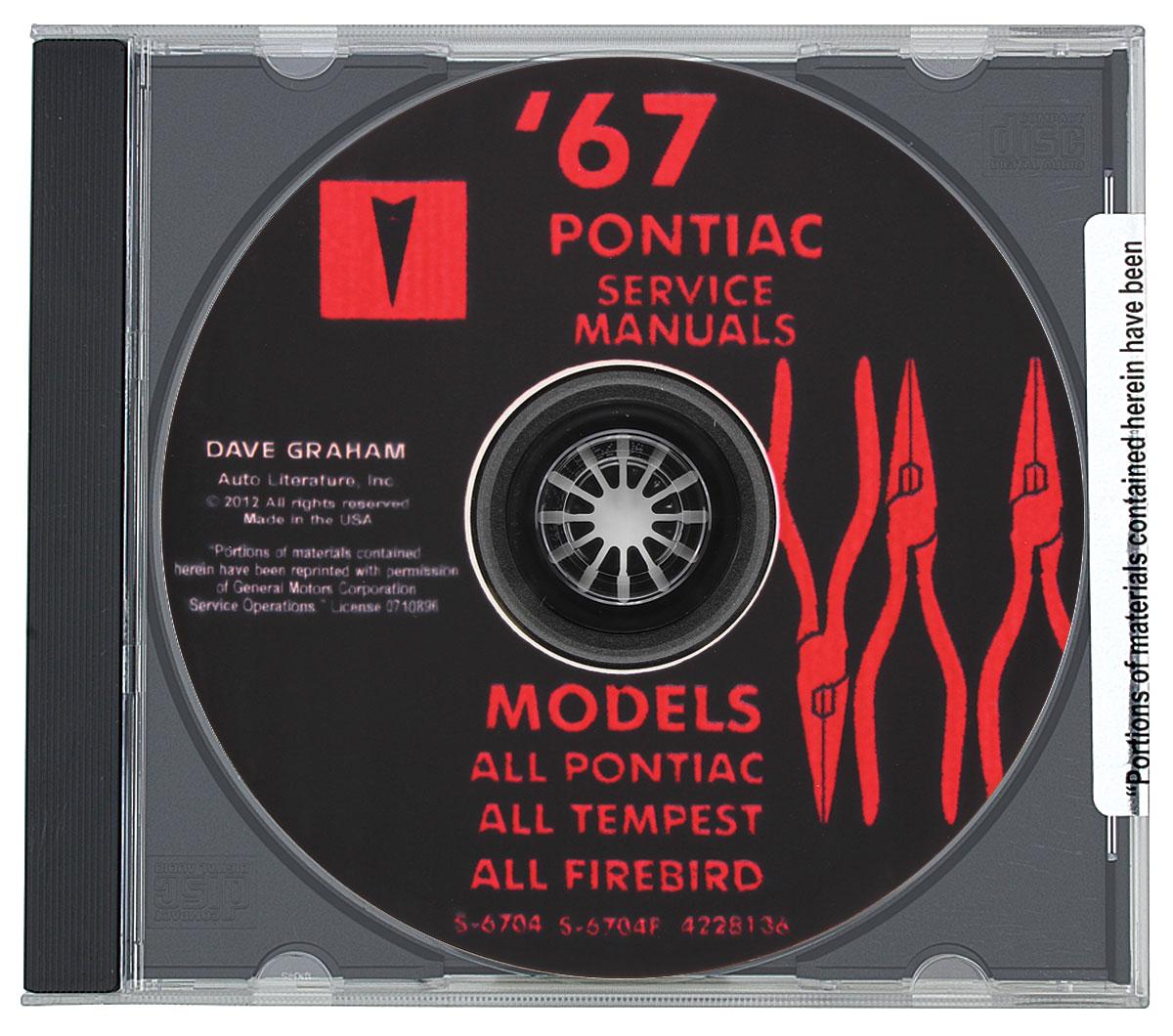 Factory Shop Manuals, CD-ROM, 1976 Bonneville/Catalina/Grand Prix