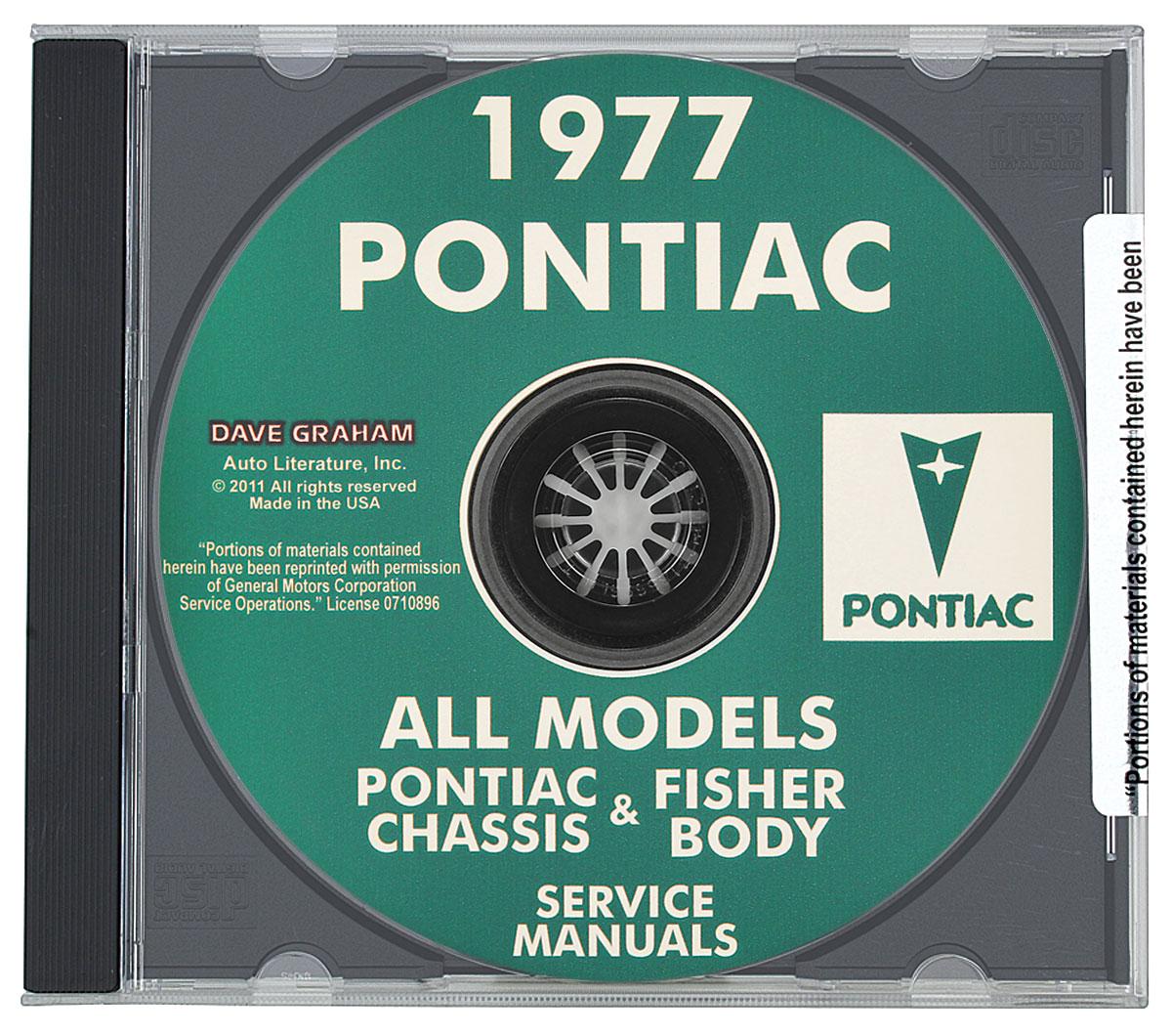 Factory Shop Manuals, CD-ROM, 1977 Bonneville/Catalina/Grand Prix