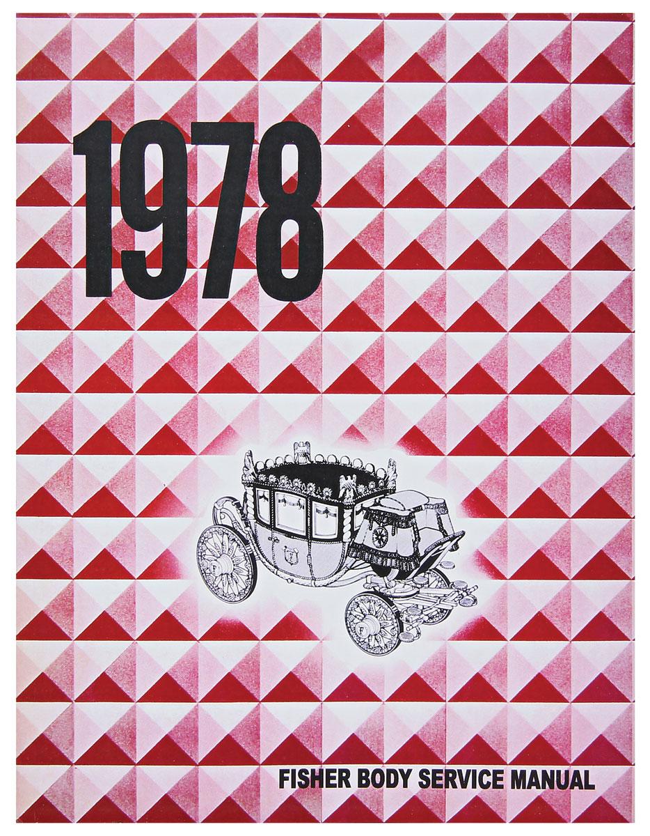 Fisher Body Manual, 1978 GM Cars