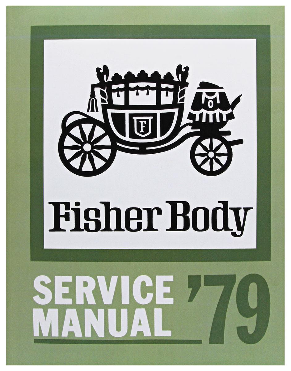 Fisher Body Manual, 1979 GM Cars