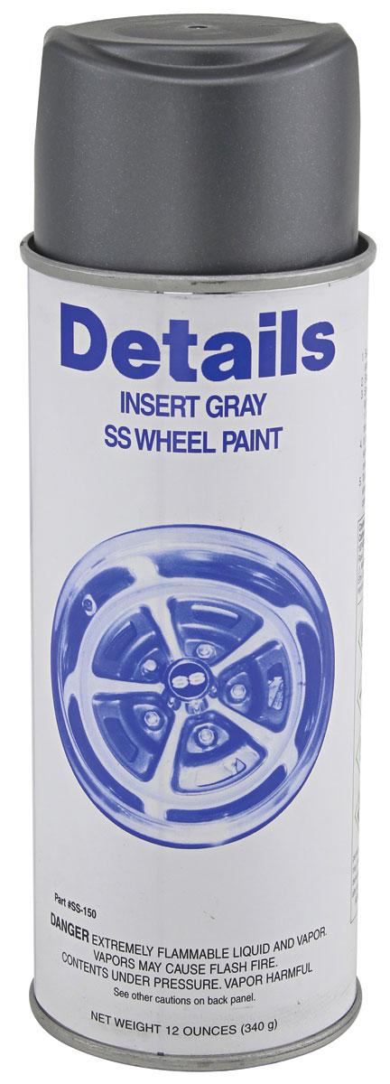 Paint, Super Sport Wheel, 1971-72 Dark Gray, 12oz