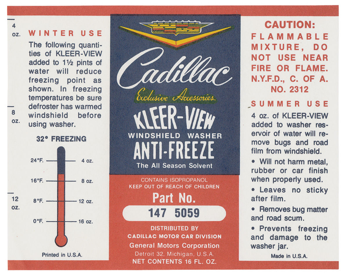 Decal, 59-62 Cadillac, Washer Bottle