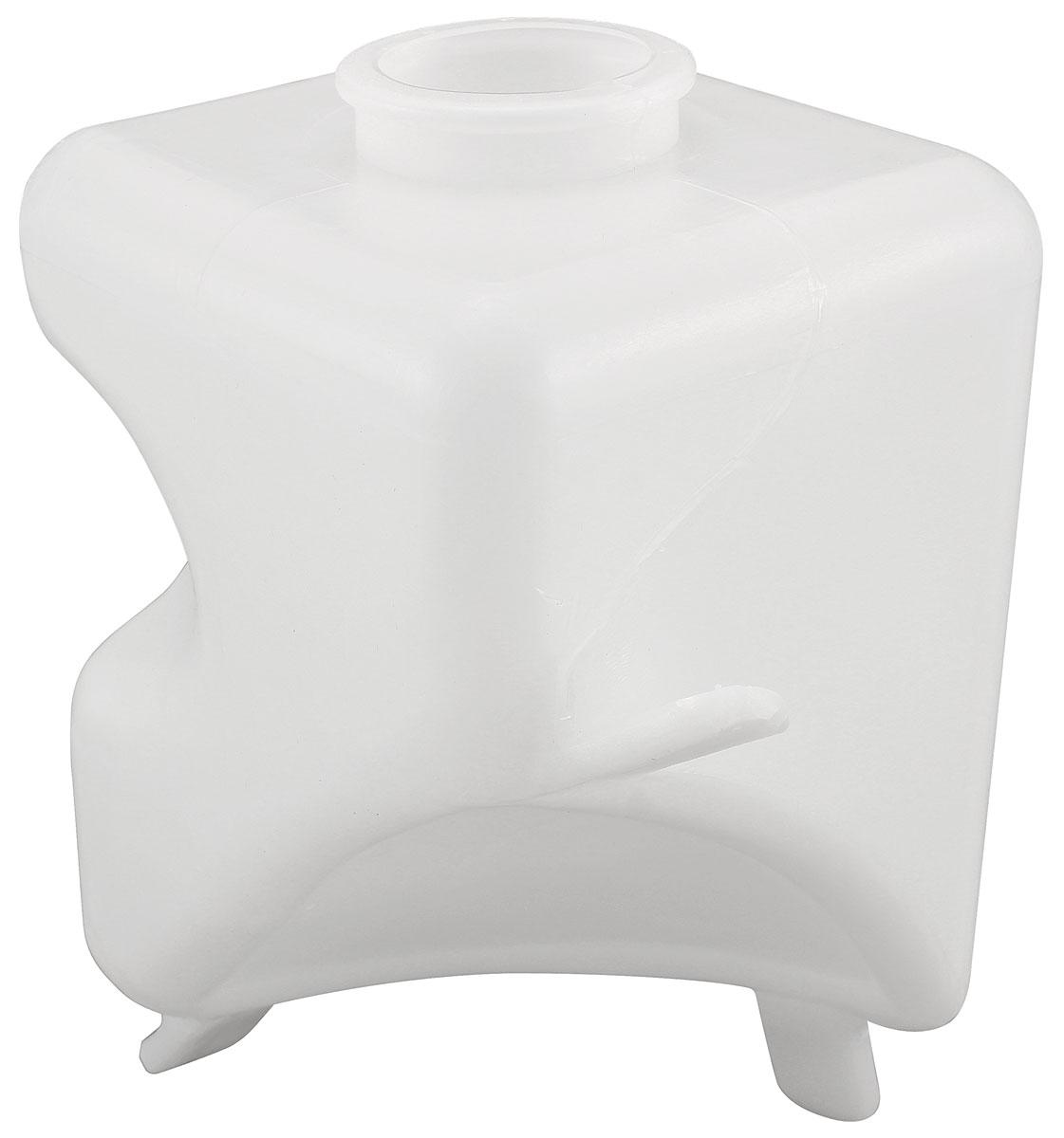 Washer Bottle, 1970-72 Oldsmobile, White